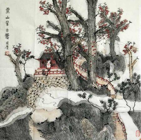 张筱膺-灵山蓄白云