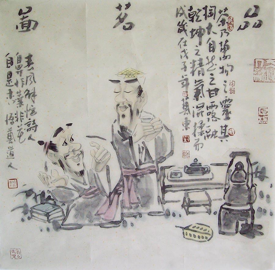 刘艺东-品茗图
